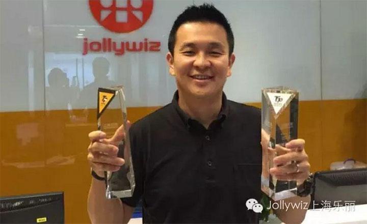 上海樂利勇奪兩項淘拍檔大獎