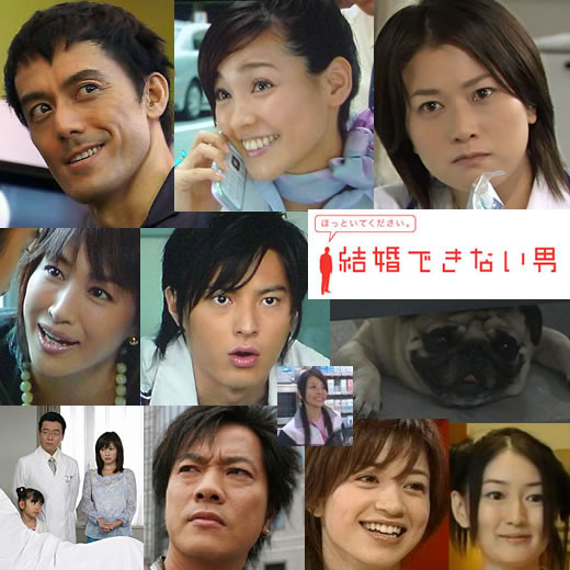 "Season 2 Coming Soon After 13 Years Break! Classic Japanese Drama for Metropolitan Office Workers – ""The Man Who Can't Get Married"""