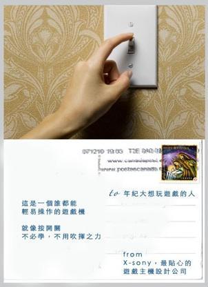 描述: \\Gfs02\專案資料匣\P_brand center\@個人區\戴秀倫Yoyo Dai\GVOICE 3月號 (Vol 34)\Columns\poster.jpg