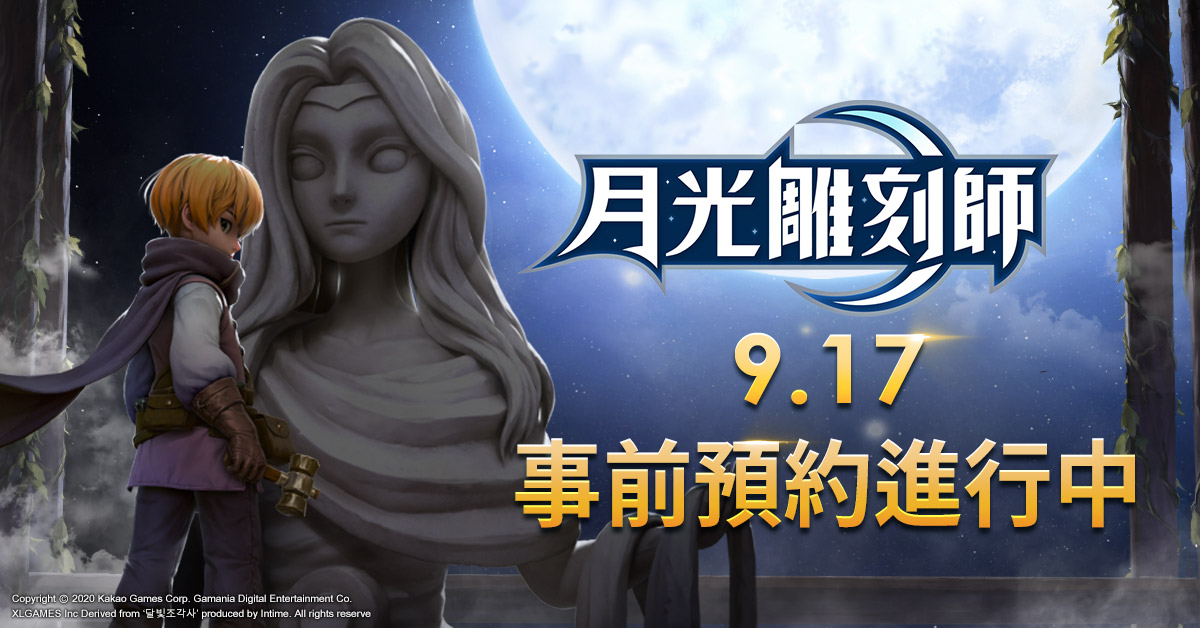 "Pre-registration and Role Making for the Popular Korean Novel and IP Mobile Game ""The Legendary Moonlight Sculptor"" Open Sep 17!"