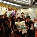 Taiwan 《ディビーナ》FF17開拓動漫祭