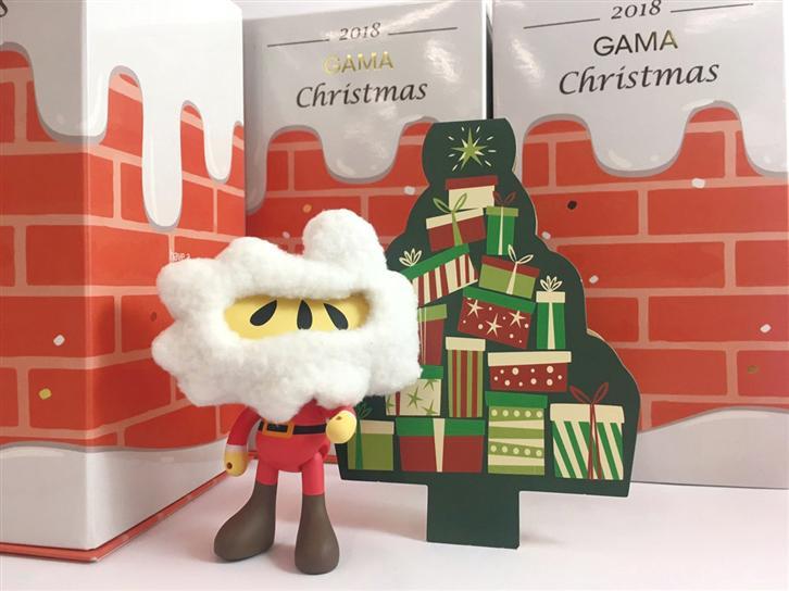2018 GAMA Christmas Surprise