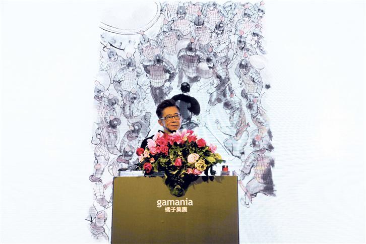 "At ""Gamania Town hall meeting,"" Zhong Meng-shun, ""The comic industry is a cultural war"""