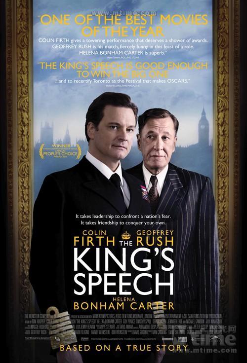 『英国王のスピーチ』(英語:The King's Speech)