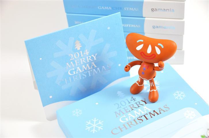 MERRY GAMA CHRISTMAS ホワイトクリスマス.ジングルベル