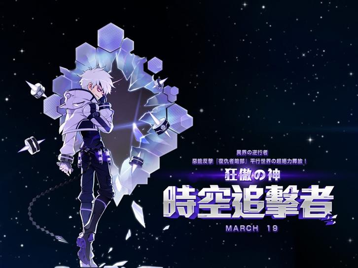 """Elsword Unveils New Ultimate Class for """"Destroyer of Worlds"""""""
