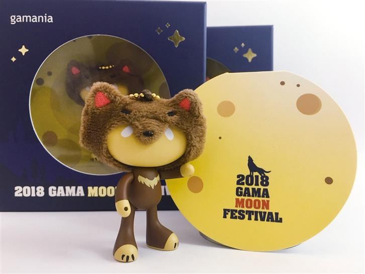 2018 GAMA MOON FESTIVAL The Mid-Autumn moon is orange and round